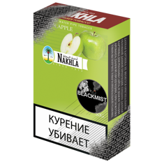 ТАБАК NAKHLA green APPLE 50 ГРАММ