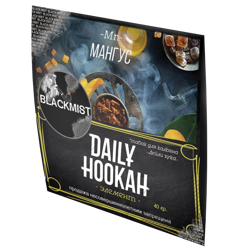 daily hookah мангус